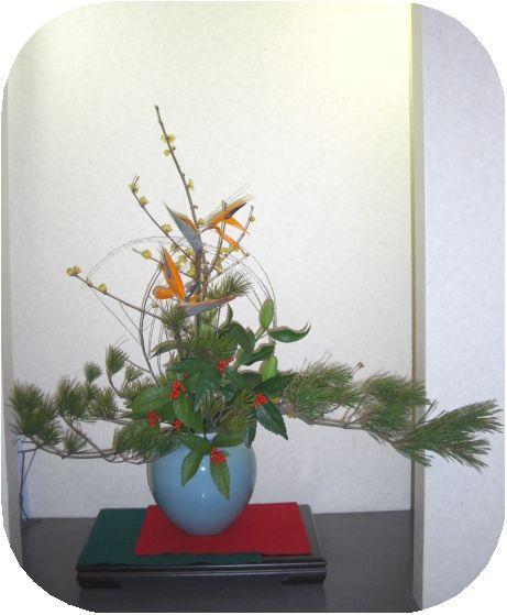 2syougatu2009.JPG