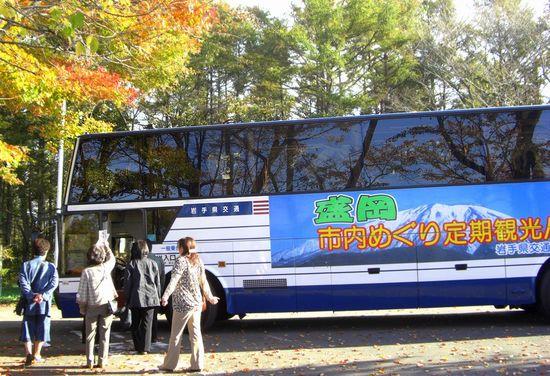 iwayama2.jpg