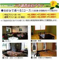 tihiro00147.jpg